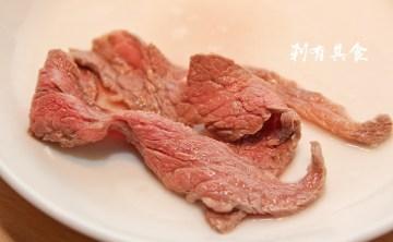 [台中涮涮鍋] 樂軒日式鍋物料亭 @教父牛排同等級牛肉 專人涮肉服務好貼心 甜點也很驚豔 (內有涮肉影片)