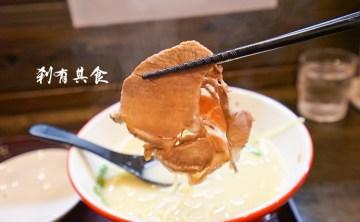 [大阪美食] 麵屋彩彩 超好吃的白雞鹽拉麵 (食べログ4.18分)(昭和町站)