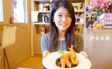 [台中義大利餐廳] 帕達諾義廚 @ 黑米極上天丼很有梗 燉飯比義大利麵更出色 (北區)