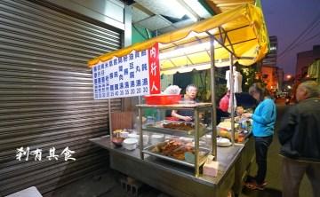 [台中永興街美食] 內行人麵攤 @ 50年老麵攤 平價又好吃 中國醫藥大學學生最愛