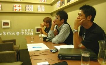 [課程] 中級2班成功 之 學生跟老師都是型男XD
