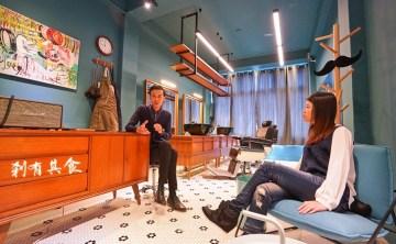 [台中中區] Fukurou living 甶朤生活 @ 有英倫風情的美食美髮藝術複合式商店
