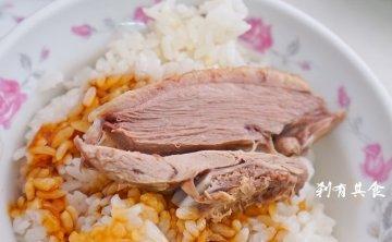 鵝城   台中鵝肉推薦 內行人才找得到的巷弄隱藏版古早味 50年老店 鵝肉好好吃 還有煙燻鴨翅 水血湯也是必點 (中區)