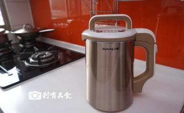 九陽料理奇機調理豆漿機 | 自製豆漿超輕鬆! 免過濾磨得細 馬上開始我的豆漿人生 還送手感擠壓原汁機