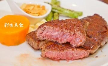 [台中牛排/牛肉麵] 牧穀禾牛穀飼牛專賣店 @美國牛限定牛排麵 可以同時吃到牛排及牛肉麵的奇妙組合 牛肉控們不該錯過的一家店