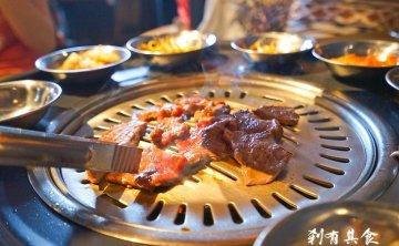 [台中燒肉] 笨豬跳韓式燒肉 Bungy Jump Korean BBQ @汽油桶燒肉新選擇 小菜吃到飽 (朝富路/秋紅谷旁)