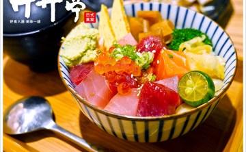 [台中日式料理] 丼丼亭日式食堂 @美味平價的丼飯專賣店 炸廣島牡蠣咖哩飯好好吃 (北屯區)