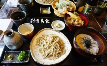 京都美食 嵐山よしむら蕎麥麵 @嵐山渡月橋 絕景餐廳 食べログ3.58