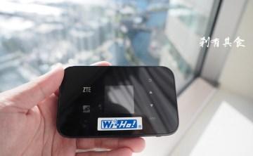 【日本行動上網】  Wi-Ho 日本行動上網分享器 @ 最新優惠及如何挑選機型 (2016.01更新)