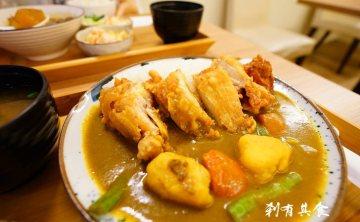 台中日式料理 食茶父子日式食堂 @牛腩及咖哩飯不錯 白飯跟湯可免費無限續加(已歇業)