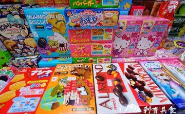 [台中零食] 吉祥商號 @隱藏在巷弄裡買日本零食的好地方
