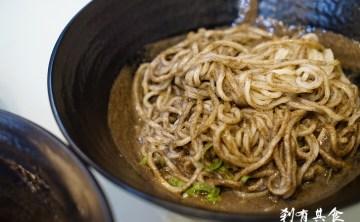 【台中南區美食】 由子麵鋪 @黑芝麻醬麵 簡單平價又美味