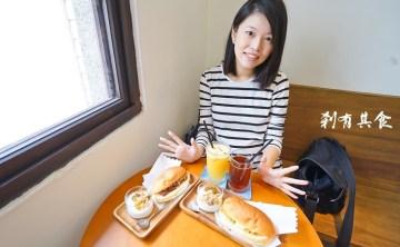 【台中早午餐】 春丸餐包製作所 @田樂新品牌 隱藏巷弄間的老宅改建質感小店 使用熊本麵粉 手製餐包自培酵母