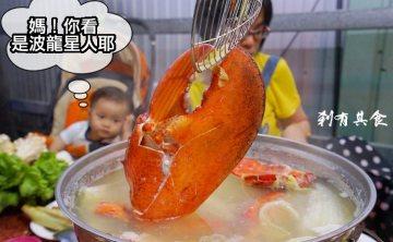 【台中海鮮】 第一猛 烤鮮蚵 @3.5kg 活波士頓龍蝦火鍋套餐 之波龍星人攻略初體驗 (12/2起接受預約 每日限定5組)