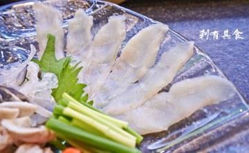 【台中無菜單料理】 椿sawa割烹日式料理 超高級 虎河豚 套餐 @拚死也要吃到的夢幻料理