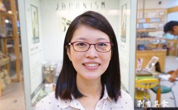 【台中眼鏡推薦】 普羅眼鏡 @ 林依晨代言 PIOVINO 眼鏡 完美UV鏡片 可有效阻隔藍光及紫外線 (抗藍光眼鏡)