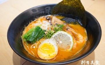 【台中拉麵】 元氣屋 蝦蝦拉麵 | 來自秋田的特色拉麵 湯頭好喝! ( 搬到中美街 )