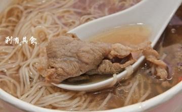 【台中食記】 春天補氣美食懶人包 @豬血湯/豬肝湯/燒酒雞/羊肉爐 (廣播檔)