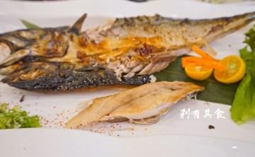 【台中日本料理】 三町目日式碳烤。家庭料理 @鯖魚一夜干好好吃 東區聚餐好選擇 (過年沒休息)