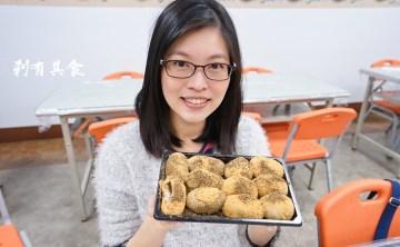 【南投美食】 台灣麻糬主題館 @南投市超夯觀光工廠 熱銷42個國家 不僅好吃還有麻糬DIY體驗