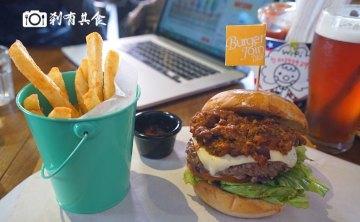 【台中美式】 Burger Joint 7分SO美式廚房 崇德店 @ 漢堡好吃份量足夠 外國人也愛去 適合聚餐 (北區)