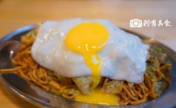 次男日食料理製作所   台中餃子 MAN拉麵新品牌 隱身在台式老宅中的日式料理 低調試賣中 燒麵也不錯(已歇業)