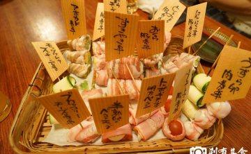 福岡美食   蔬菜捲串燒屋 女生也很愛的福岡天神居酒屋 やさい巻き串屋 ねじけもん