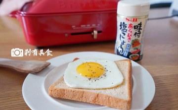 BRUNO 多功能電烤盤 | 日本amazon購物 廚房新神器 蒸烤煮煎炒一機搞定  太陽蛋吐司 香蕉煉乳吐司食譜