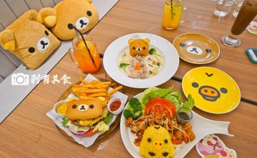 Rilakkuma Café 拉拉熊咖啡廳 | 台中拉拉熊餐廳 新光三越 台中限定餐點攻略(已歇業)