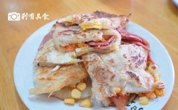 阿香蛋餅 | 台中北屯早餐 @好吃的古早味麵糊蛋餅 份量夠CP值高 要等也甘願