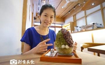 町家咖啡 MACHIYA cafe   我吃了一座抹茶紅豆冰山! 日式刨冰平價好吃份量大 隱身在向上市場(已歇業)