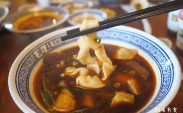 段純貞牛肉麵台中公益店   牛肉麵口味佳、滷味更是驚艷 新竹名店來台中