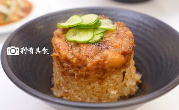 【2016台中美食祭】大洪米糕(1點店家)│北屯區美食