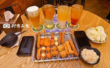 今晚打擂台串燒串炸 | 中華路美食 不用飛大阪 台中也有好吃串炸 還有奶油生啤酒好酷!(影片)