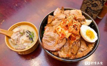 【2016台中美食祭】TACO風箏豚骨拉麵貳號舖 (2點店家)│東區美食
