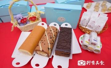 【2016台中美食祭】糖鑫 HoneyBaby幸福甜品屋(1點店家)│北區美食/甜點