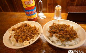 至膳魯肉飯 | 逢甲夜市美食 超人氣深夜食堂 古早味宵夜到2點