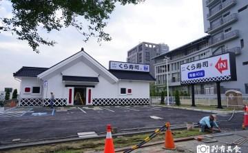 藏壽司二店 台中福科路店 |  預計2017年1月開幕 超大停車場