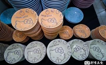 僑俐瓷器精品 | 彰化餐具 日本進口陶瓷餐具 有田燒 可以開心買買買的好地方