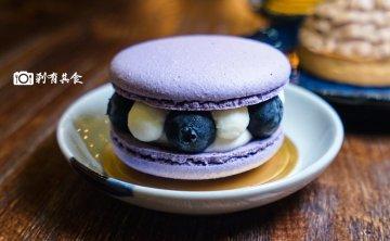 波波尼耶法式手作甜點   台中西區美食 美的像幅畫的超限量頂級甜點 紫色馬卡龍 法國藍帶廚藝學院