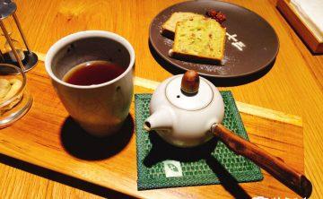 七三茶堂   台北美食 茶覺都市裡的人情味 -台灣茶、茶點心、冷泡茶,章格銘職人手作茶具超療癒