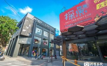 探魚 台中公益店 | 台中公益路美食 六角國際新品牌 預計5月開幕