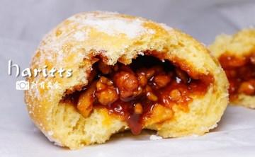 Haritts   台中草悟道美食 來自東京的手工甜甜圈