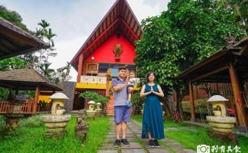 烏布雨林峇里島主題餐廳 | 南投魚池美食 裝潢太有FU 讓我一秒到了峇里島!( 菜單 )
