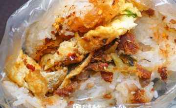 漢口飯糰 | 台中好吃飯糰 每天排隊的超人氣飯糰 (漢口國中斜對面)