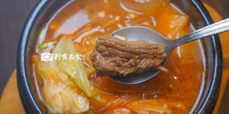 臻韓饌 和他的好朋友 | 煎餅好吃不油膩 還有流汗必點的燉牛肋條鍋