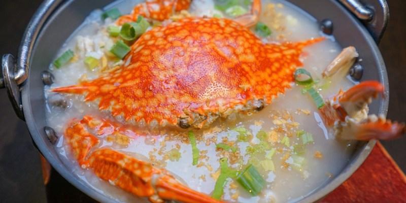 霸氣螃蟹海鮮粥 | 一碗粥一隻螃蟹 每天限量50份 (宵夜到2點)