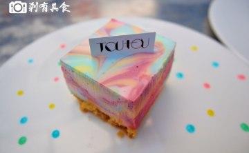 偷偷 Toutou Cuisine|玻璃屋與乾燥花交織而成的夢幻空間,藏著彩虹與富士山的唯美系甜點
