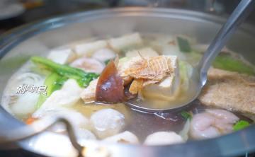 老沙茶廣東汕頭原味火鍋 | 來自台南沙卡里巴50年老店 祖傳沙茶醬好好吃 台中汕頭火鍋
