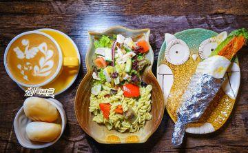 力芽咖啡 | 台中輕食咖啡 文心森林公園旁美食 給你滿滿的貓頭鷹 亞亞第一次灌籃!
